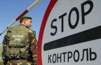 Пограничники покинули три пункта пропуска на границе с РФ