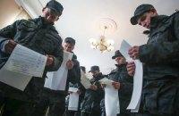 20 тысяч бойцов в зоне АТО не смогли проголосовать