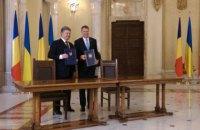 Порошенко и Йоханнис возобновили работу украинско-румынской комиссии