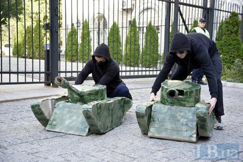 Біля посольства Туреччини в Києві пройшла акція проти військової операції в Сирії