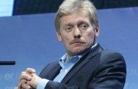 """Кремль пообіцяв не забути про """"принцип взаємності"""" після нових санкцій з боку України"""