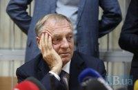 Апеляційний суд звільнив Лавриновича з-під арешту