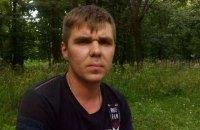 Фігурант справи Сенцова, якому вдалося виїхати з Криму: Олег був за ненасильницький спротив