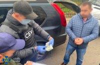 Главу Черниговской райгосадминистрации поймали на взятке $10 тыс.