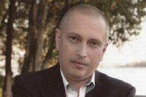 Прокуратура рассказала подробности убийства Аксельрода