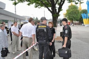 У Донецьку евакуювали вокзал