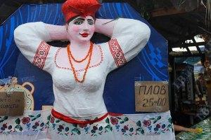 Санстанція заборонила продавати на Сорочинському ярмарку низку продуктів