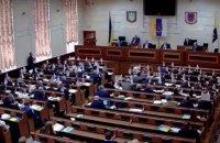 Мартовские иды: Одесский облсовет против украинской культуры