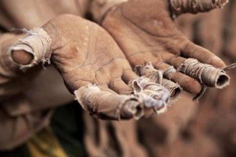 На Днепропетровщине будут судить банду, которая втягивала в людей в трудовое рабство