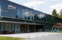 Головування в Євросоюзі на пів року перейшло Словенії