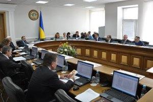 В Раде приняли присягу шесть членов Высшего совета юстиции