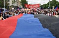 """ДНР-ЛНР назвали Донбас """"невід'ємною частиною України"""""""