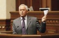 Регионалы винят Яценюка во всех беспорядках в Раде
