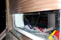 У Харкові грабіжники підірвали банкомат і забрали з нього гроші