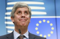 Министр финансов Португалии объявил об отставке