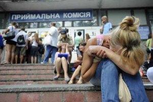 Абітурієнти подали майже 79 тис. заяв до ВНЗ, - Міносвіти