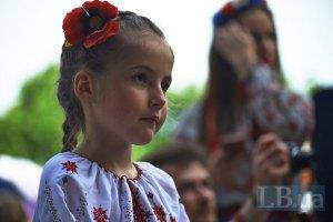 У світі відзначають міжнародний День захисту дітей