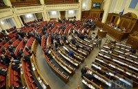 Рада ввела трехлетнее бюджетное планирование