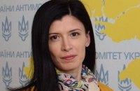 Зеленский назначил первого заместителя главы АМКУ