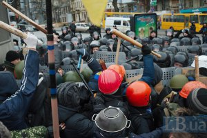 МВС: Кількість постраждалих правоохоронців сягнула 100 (оновлено)