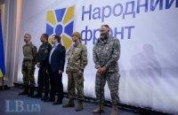 """У """"Народному фронті"""" інформацію про Мартиненка назвали спробою зірвати угоду про ХАЕС"""