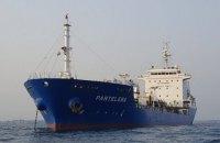 У берегов Африки пропало судно с 21 моряком на борту
