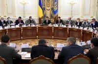 РНБО ухвалила проєкт Стратегії деокупації та реінтеграції окупованого Криму
