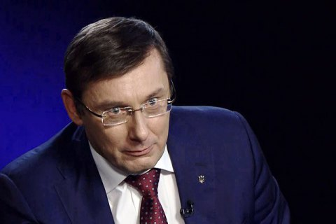 """Луценко опроверг информацию Саакашвили по """"7-му километру"""""""