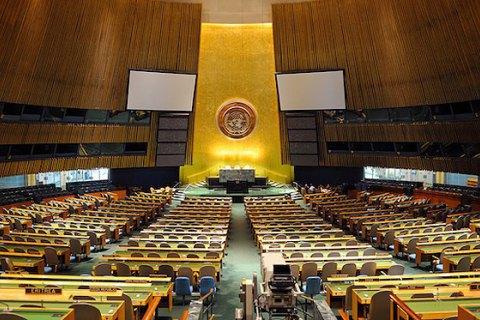 Україна передала генсеку ООН свою позицію щодо миротворців на Донбасі