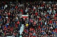 """""""Манчестер Юнайтед"""" може покинути """"Олд Траффорд"""" на кілька сезонів"""