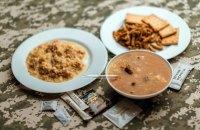 АМКУ оштрафував постачальників харчування для армії на 870 млн гривень за змову