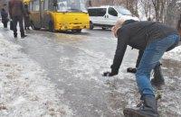 """На дорогах Киевщины сегодня """"желтый"""" уровень опасности из-за гололеда"""