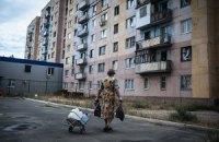В Донецке есть жертвы и пострадавшие из-за артобстрелов (Обновлено)