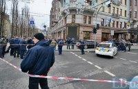 ГПУ поручила расследовать убийство Вороненкова столичной прокуратуре