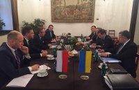 Украина согласилась снять мораторий на эксгумацию поляков