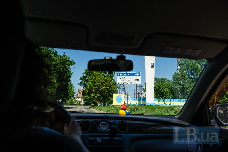 Лєна, що до 2014 жодного разу не була на сході, за роки війни об'їздила весь Донбас