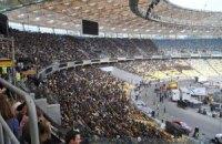 Стоимость 1 места на аренах Евро-2012 - среднеевропейская