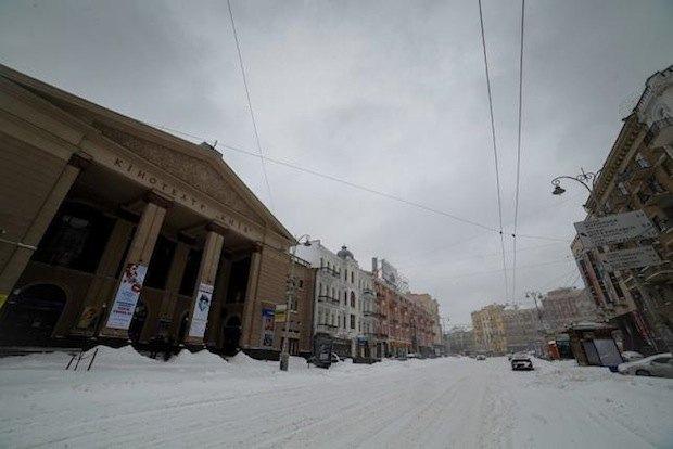 Кинотеатр Киев