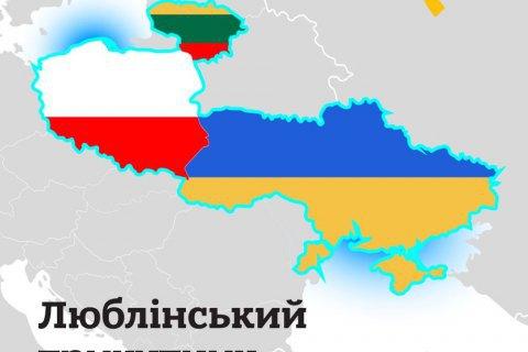 """Следующая встреча """"Люблинского треугольника"""" пройдет в Украине уже этой осенью"""
