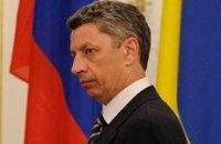 Бойко предложил России и Европе два газопровода