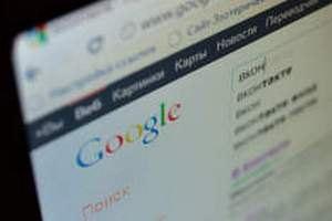 Британія зажадала від Google видалити посилання про видалення посилань