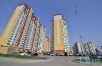 Новый этап в строительстве. Парламент принял существенные изменения  в градостроительное законодательство
