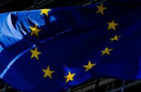 Європа, мігранти і перспектива України