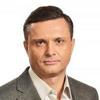 Левочкин Сергей Владимирович