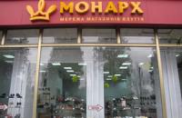 """Обувная сеть """"Монарх"""" закрывает магазины"""