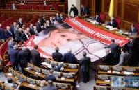 Законопроекты о лечении Тимошенко за границей будут рассматривать в четверг