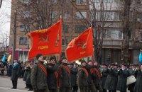 Нацгвардія пройшла на параді в Кривому Розі з червоними прапорами