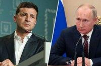 Зеленський проведе переговори з Путіним до пресконференції за результатами зустрічі нормандської четвірки