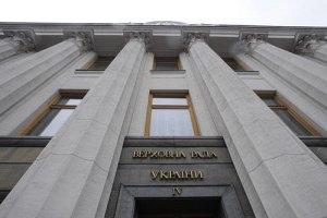 Депутаты разблокировали трибуну парламента
