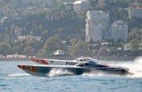 """""""Формула-1"""" на воде"""